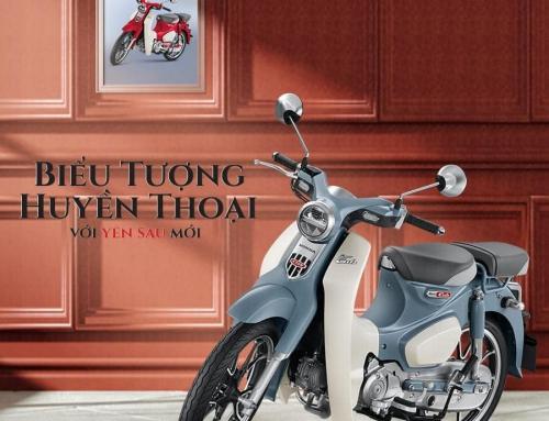 """Honda Việt Nam giới thiệu phiên bản mới """"Biểu tượng huyền thoại"""" Super Cub C125"""